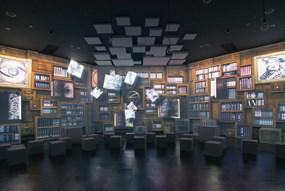 宇宙ミュージアム